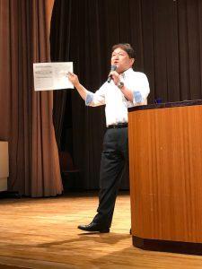 芳賀道也氏を迎えて「町P研究集...